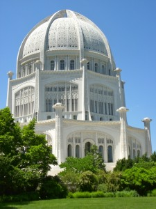 Courtesy of  Shabnam MajidiThe Temple located in Wilmette, Illinois is open to everyone.