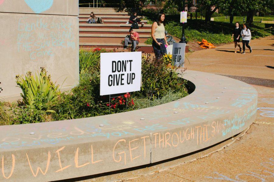 Not Enough: Mental Health at SLU